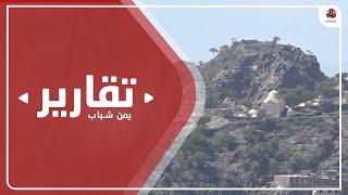 كاميرا يمن شباب ترصد آخر التطورات في جبهة العنين بجبل حبشي