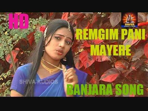 REMGIM PANIMAYERE HD/BANJARA SONG/BANJARA VIDEOS/LAMBADI SONGS/