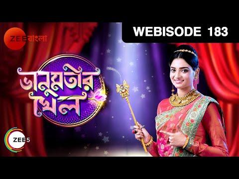 Bhanumotir Khel   Bangla Serial - Weekly Webisode   EP - 183   #ZeeBangla