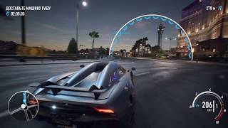 Category Need for Speed Payback gtx 1080 vs 1060
