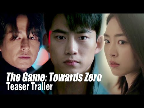 "[The Game Towards ZeroㅣTeaser Trailer] ""I can see the moment right before their death"""