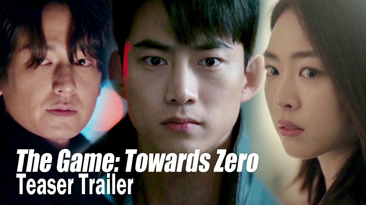 """[The Game Towards ZeroㅣTeaser Trailer] """"I can see the moment right before their death"""""""