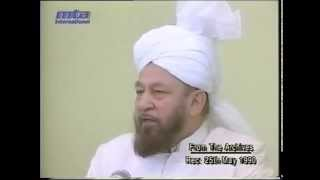 Friday Sermon 18 May 1990