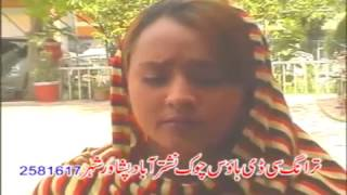 pashto movie dawa za mary pt 03 hussain swati nadia gul