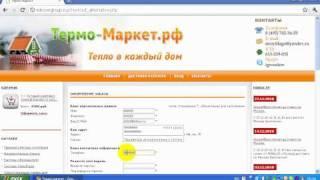 как купить теплый пол на www.термо-маркет.рф(, 2010-12-29T12:40:47.000Z)