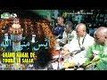 Magal Touba 2017:Ayyassa mi nil lahou Par kourel 1 mafatihoul bichri Touba