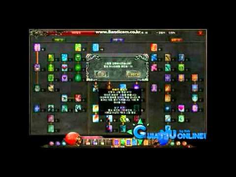 MU: eX700 Nuevo Skill High Elf (AE) (Skill Tree)