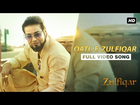 Qatl-E-Zulfiqar | Full Video Song | Zulfiqar | Srijit | Anupam | Timir Biswas | SVF