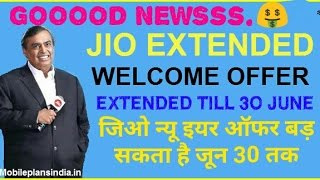 JIO OFFER EXTENDED TILL JUNE 2017 (Good News) | JIO ऑफर जून तक बड गया है