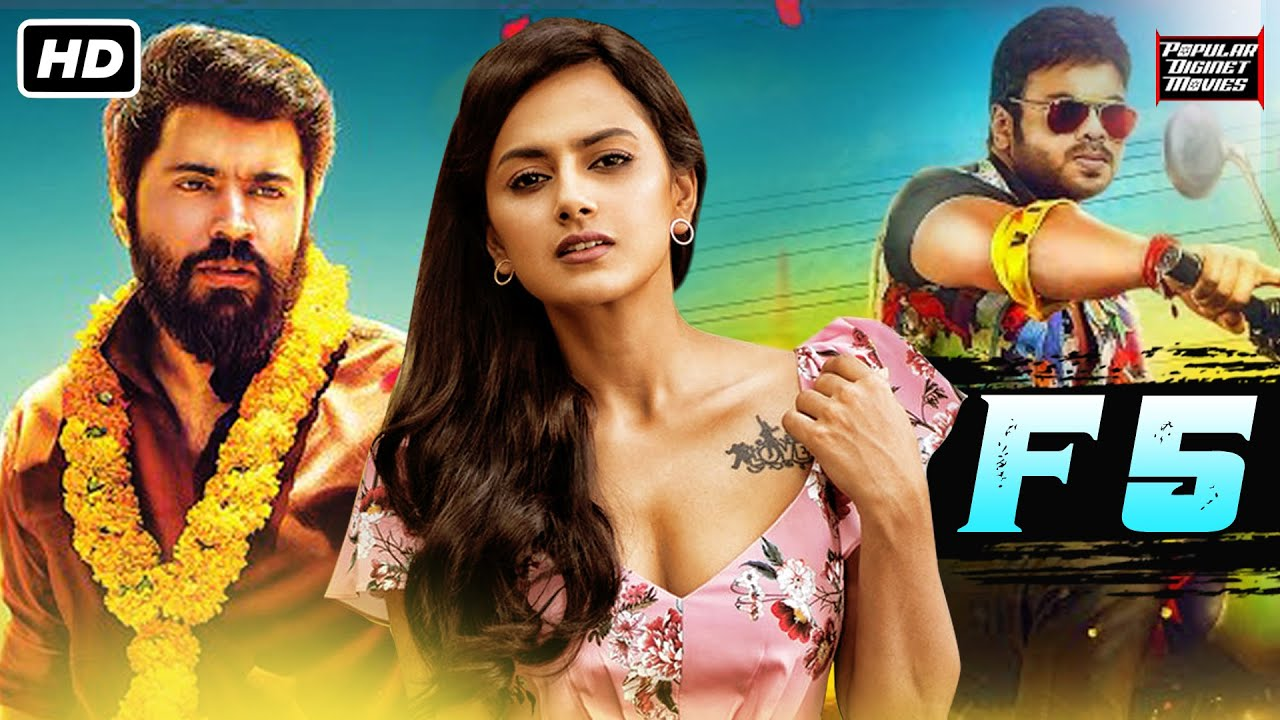 F5 (2020) New Released Full Hindi Dubbed Movie | Superhit Action Movies 2020 Full Movie | New Movies