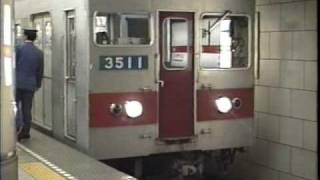 大阪市交 御堂筋線30系