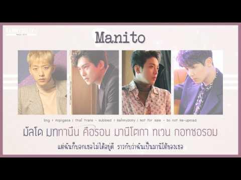[THAISUB] Manito (마니또) - CN Blue