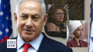 Politicienele americane Omar și Tlaib au interdicție de a vizita Israelul