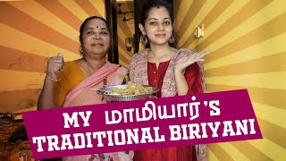 Simple & Yummy Biriyani | Bachelor Special | Anithasampath Vlogs