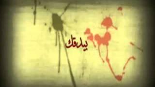 ضد الحكومه اغنيه راب - افضل اغنيه لثوره 25 يناير