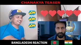 Chanakya Teaser - Bangladeshi Reaction