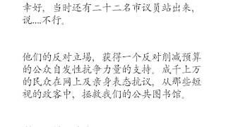 OPL ChineseText 012414
