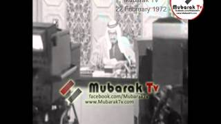 شاهد بالفيديو | لحظة إنقلاب والد حمد بن خليفة على إبن عمه فى دولة قطر