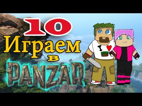 видео: ч.10 Играем в panzar с кошкой - Уроки нагиба