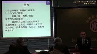 「ポピュリズム考」(1) 小田中直樹・東北大学大学院教授 2019.1.29
