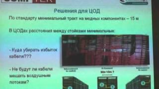 видео CompTek - 03.3 Тестеры MicroScanner и MicroMapper - Оборудование Fluke Networks