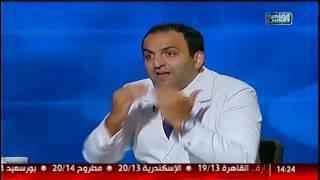 القاهرة والناس   الجديد فى زراعة وتجميل الأسنان مع دكتور شادى على حسين فى الدكتور