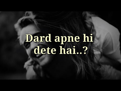 Dard Apne Hi Dete Hai ❤ Very Heart Touching Shayari ❤Hindi Shayari