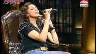 Angham - Bafakar Feek (LIVE)