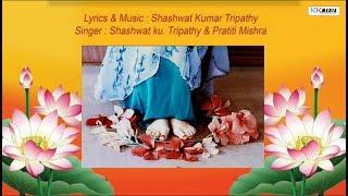 Om Ananda Mayee l Sri Maa Bhajan (Shashwat Tripathy Pratiti Mishra & Smita Panda) Sambalpuri Song