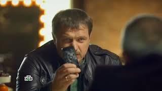 Ментовские войны 11 сезон 5 серия 2017 Криминал детектив фильм сериал