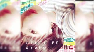 Video Daoko - Manatsuno Saider (Instrumental) download MP3, 3GP, MP4, WEBM, AVI, FLV November 2017