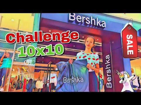 10х10 CHALLENGE как Катя Адушкина ❤️ 10 минут в Bershka