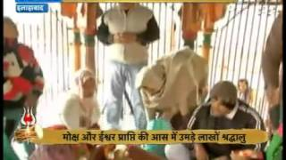 Dekhein: Maghi Purnima Snan K Sath Khatam Hua Kalpwass
