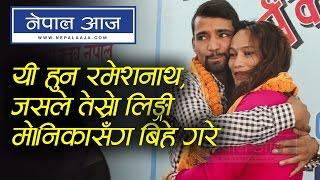 Monika Shahi, first Nepali third gender to marry | Nepal Aaja