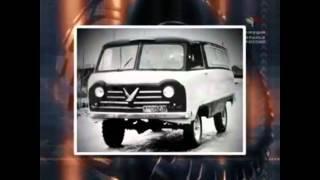 История легендарного УАЗа