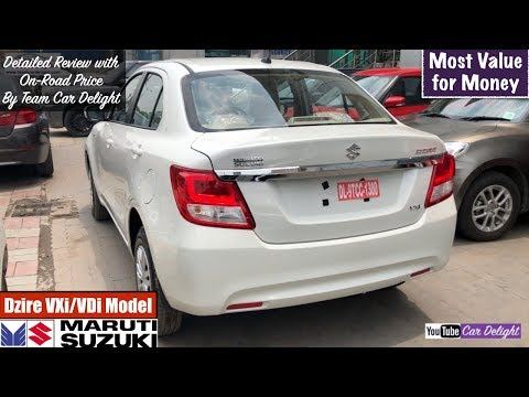 Maruti Dzire 2018 Vxi/Vdi Model Detailed Review With On Road Price | Dzire 2018 White Colour