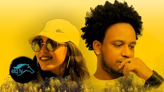 ela tv - Amanuel Brhane - Aykonetin nisa - New Eritrean Music 2020 - ( Official Music Video )
