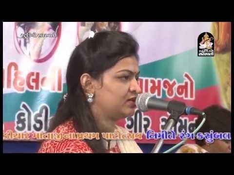Yogeshpuri Goswami, Alpa Patel, Brijrajdan Gadhvi | Gohilni Khan Live | Rang Kasumbal Dayro 2016 - 8