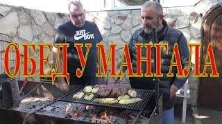 Обедали прямо на мангале Телятина картошка овощи Повторите вкусный рецепт Как это вкусно