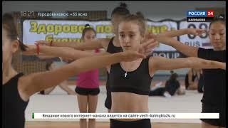 Алина Макаренко провела учебные сборы по художественной гимнастике