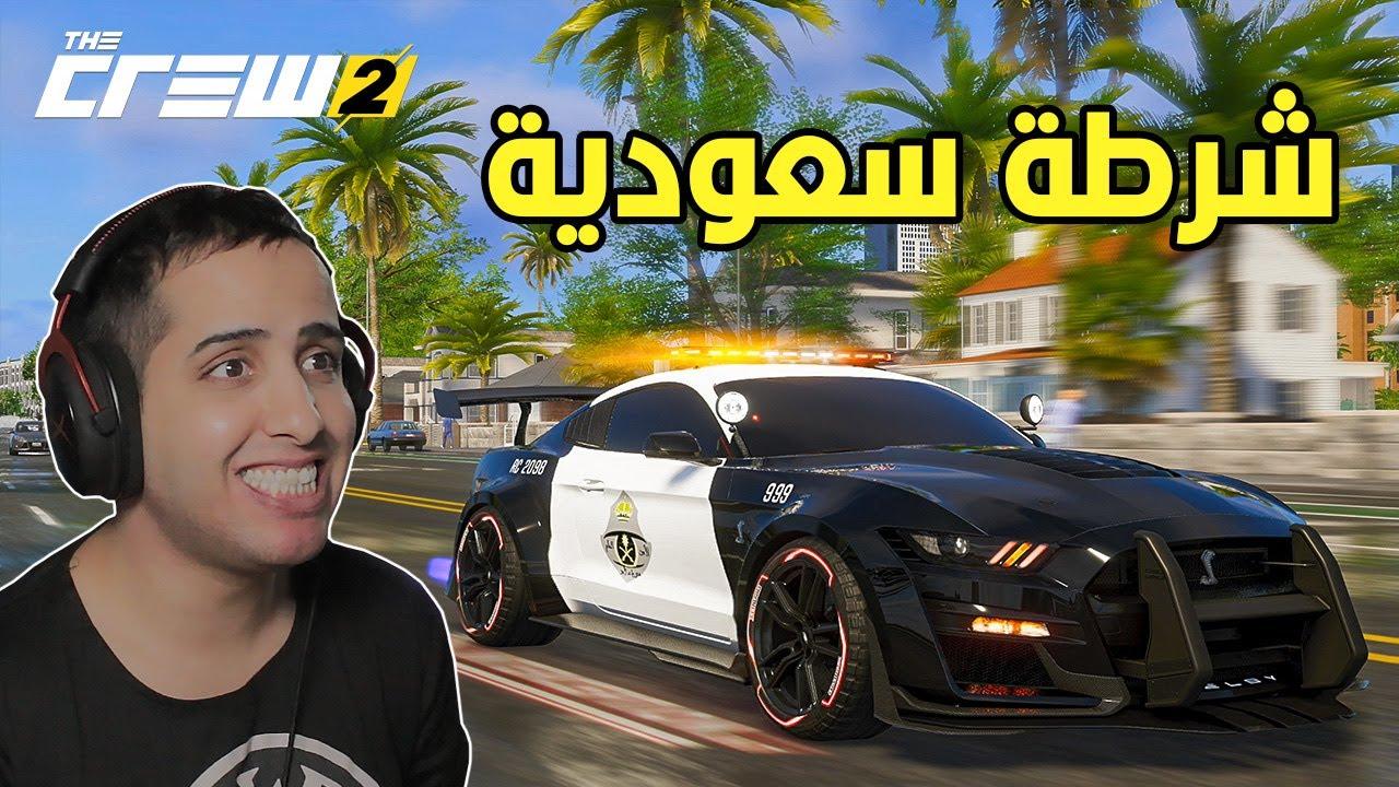 ذا كرو 2 مود الشرطة 🚨 : سيارة موستنق شيلبي 2020 (التحديث الجديد) | The Crew 2