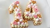 Время работы с 9 до 19:00. Заказать звонок · конфеты киев вечерний рошен. Купить киевский торт в москве, киевский торт рошен в москве. Конфеты.