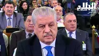 هكذا تم افتتاح جلسة التصويت على تعديل الدستور برئاسة عبد القادر بن صالح