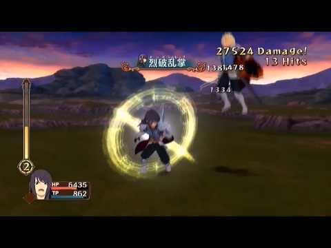 Tales of Vesperia PS3 - Flynn [Yuri Solo/NIND/Unknown Mode]