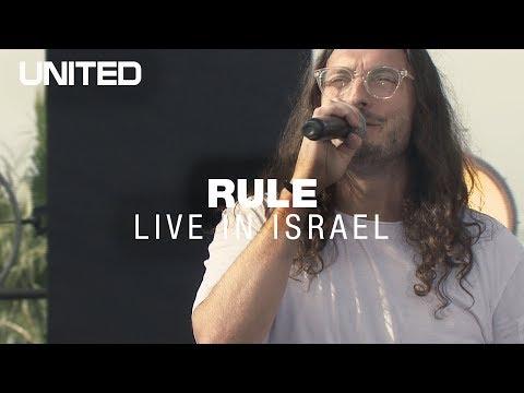 Rule - Hillsong UNITED - Live in Israel