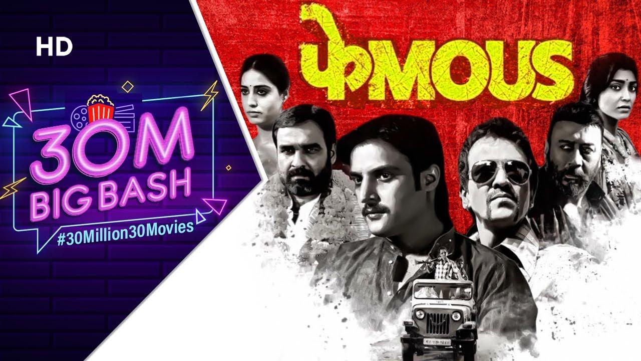 Download Phamous | Superhit Bollywood Movie | Jimmy Shergill - Shriya Saran - Kay Lay Menon - Pankaj Tripathi