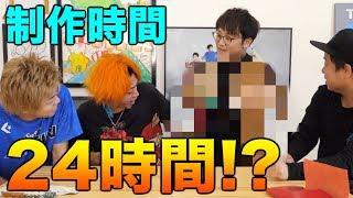 """【神作品爆誕】第1回 """"粋なレザークラフト""""選手権!!!!!"""