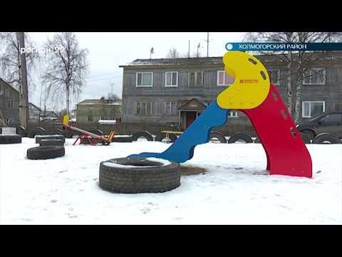 В Холмогорском районе активно развиваются товарищества общественного самоуправления