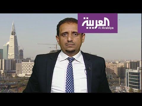 الحكومة اليمنية تعتبر تنصل الحوثيين من اتفاق الحديدة -اعلان حرب-  - نشر قبل 29 دقيقة