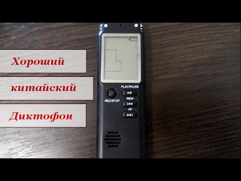 Диктофоны с видео лучше